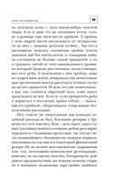 Ком. В глубину — фото, картинка — 13
