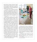 Уроки женского здоровья (+ DVD) — фото, картинка — 11