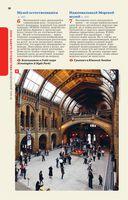 Лондон. Путеводитель (+ отдельная карта) — фото, картинка — 10