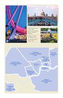 Лондон. Путеводитель (+ отдельная карта) — фото, картинка — 3