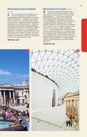 Лондон. Путеводитель (+ отдельная карта) — фото, картинка — 7