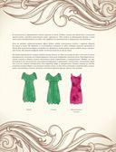 Шьем классические платья — фото, картинка — 13