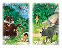 Маугли — фото, картинка — 3