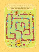 1000 лабиринтов и головоломок — фото, картинка — 5