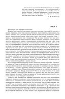 Федор Достоевский. Полное собрание романов (комплект из 2-х книг) — фото, картинка — 6
