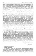 Федор Достоевский. Полное собрание романов (комплект из 2-х книг) — фото, картинка — 9