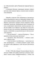 Дерибасовская шутит. Юмор одесских улиц — фото, картинка — 13