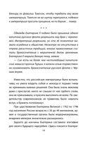 Дерибасовская шутит. Юмор одесских улиц — фото, картинка — 15