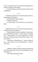 Дерибасовская шутит. Юмор одесских улиц — фото, картинка — 5