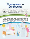 Книга для девочек — фото, картинка — 4