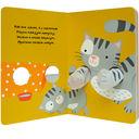 Книжки-обнимашки. Котенок — фото, картинка — 2