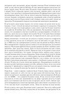 Ежедневник. Система Константина Бакшта — фото, картинка — 8