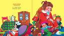 Любимые стихи для малышей — фото, картинка — 3