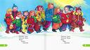 Любимые стихи для малышей — фото, картинка — 5