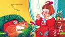 Любимые стихи для малышей — фото, картинка — 6
