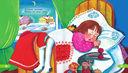 Любимые стихи для малышей — фото, картинка — 7