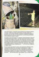 Неформальный путеводитель по Кубани. Между двух морей — фото, картинка — 5