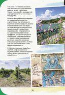 Неформальный путеводитель по Кубани. Между двух морей — фото, картинка — 6