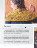 Уютные и стильные модели для вязания спицами — фото, картинка — 5