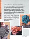 Уютные и стильные модели для вязания спицами — фото, картинка — 6