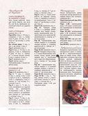 Уютные и стильные модели для вязания спицами — фото, картинка — 9