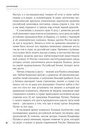 Контрреволюция. Как строилась вертикаль власти в современной России и как это влияет на экономику — фото, картинка — 3