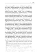 Контрреволюция. Как строилась вертикаль власти в современной России и как это влияет на экономику — фото, картинка — 4