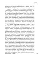 Контрреволюция. Как строилась вертикаль власти в современной России и как это влияет на экономику — фото, картинка — 6