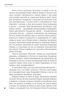 Контрреволюция. Как строилась вертикаль власти в современной России и как это влияет на экономику — фото, картинка — 9