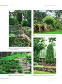 Ландшафтный дизайн. Своими руками - от проекта до воплощения — фото, картинка — 12