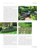 Ландшафтный дизайн. Своими руками - от проекта до воплощения — фото, картинка — 13