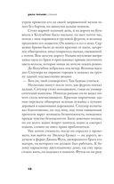 Стоунер — фото, картинка — 8