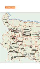 Болгария. Путеводитель — фото, картинка — 2
