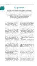 Болгария. Путеводитель — фото, картинка — 6
