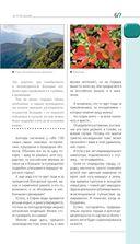 Болгария. Путеводитель — фото, картинка — 7