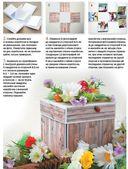 Подарочные коробочки — фото, картинка — 5