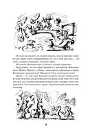 Кино между раем и адом — фото, картинка — 8