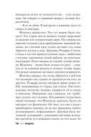 Живая плоть (м) — фото, картинка — 11