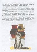 Это всё кошки — фото, картинка — 3