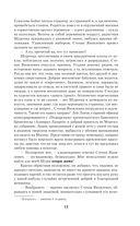 Николай Гумилев. Слово и Дело — фото, картинка — 11