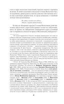Николай Гумилев. Слово и Дело — фото, картинка — 6