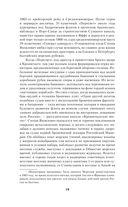 Николай Гумилев. Слово и Дело — фото, картинка — 8