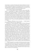 Николай Гумилев. Слово и Дело — фото, картинка — 10