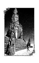Сем камянёў — фото, картинка — 4