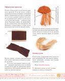 Куклы из ткани во французском стиле: мастер-классы и выкройки — фото, картинка — 11