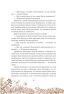 Приключения Электроника — фото, картинка — 6