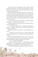 Приключения Электроника — фото, картинка — 8