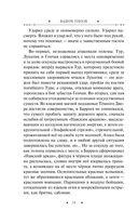 Красная угроза — фото, картинка — 14