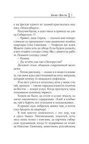 По следам Таманцева — фото, картинка — 7