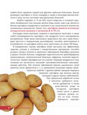 Картофель и капуста. Секреты урожая от Октябрины Ганичкиной — фото, картинка — 5